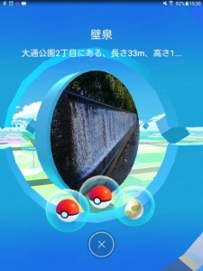 pokestop pokemon go